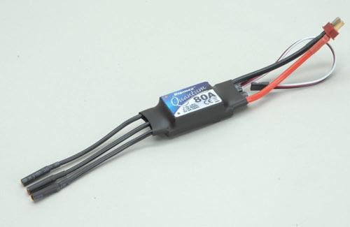 Ripmax Quantum ESC 80A (Sold Out)